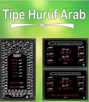 SERI 7 Segment HURUF ARAB